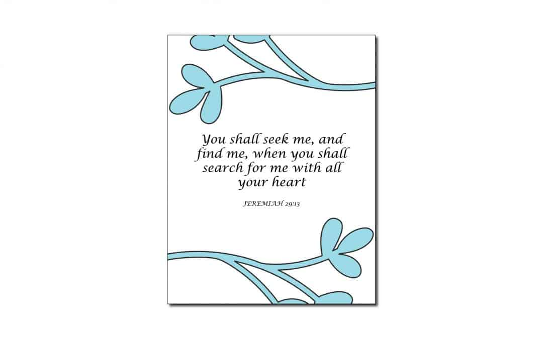 Jeremiah 29:13 (Printable Wall Art)
