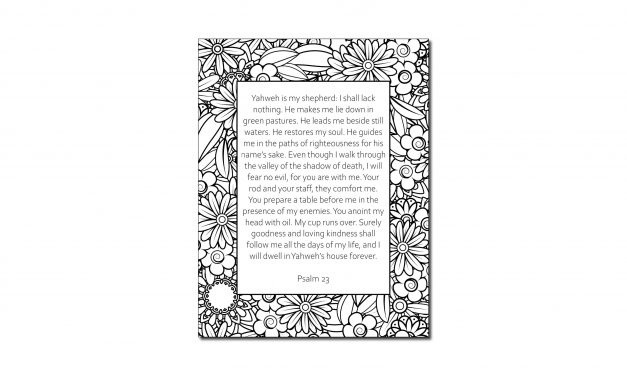 Psalm 23 (Printable Coloring Page)